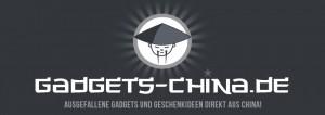 china gadgets logo