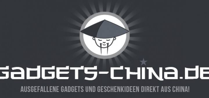 gadgets-china logo
