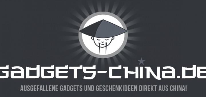 gadgets-china logo